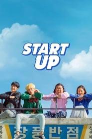Poster Start-Up 2019