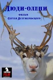The Reindeer People (2013) Online Cały Film Lektor PL