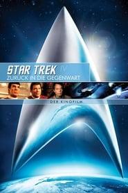 Star Trek IV – Zurück in die Gegenwart