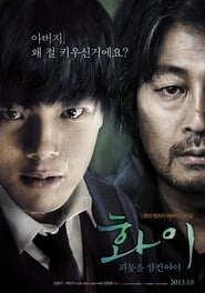 Hwayi: A Monster Boy | Watch Movies Online