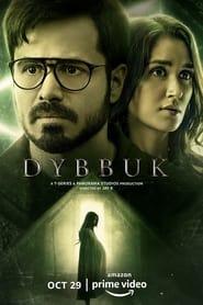 Dybbuk (Hindi)