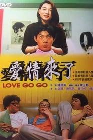 Love Go Go (1997) Chinese Romantic || 480p, 720p Blu-ray || ESub