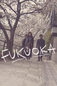 Fukuoka (2020) WEBRip 480p & 720p | GDRive