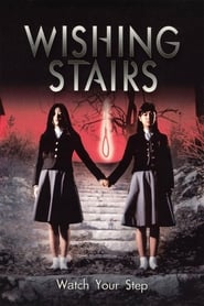 Poster for Wishing Stairs