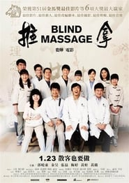 Blind Massage (2014)