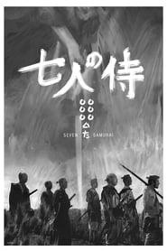 Poster Seven Samurai 1954