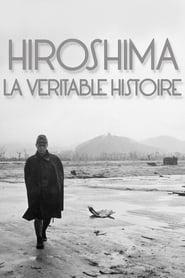 Hiroshima : The Aftermath (2015)