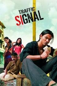 Traffic Signal 2007