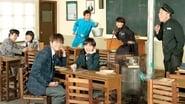 학교 2013 en streaming