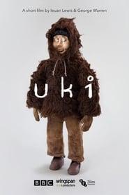 Uki (2018)