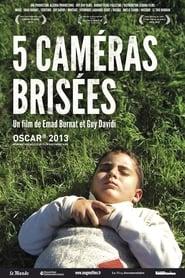 5 Caméras Brisées movie