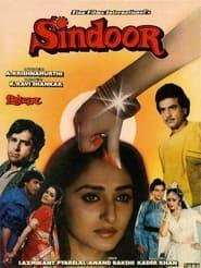 Sindoor (1987) Hindi Movie