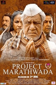 Project Marathwada (2016) Hindi