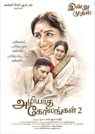 Poster Azhiyatha Kolangal 2 2019