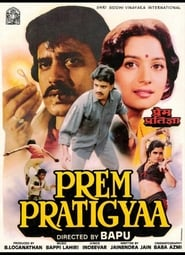 Prem Pratigyaa 1989 Hindi Movie Sony WebRip 400mb 480p 1.3GB 720p 3.5GB 1080p