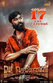 Chennai Central (Vada Chennai) 2020 HIndi Dubbed