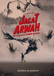 Jagat Arwah (2021)