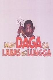 Watch May Daga sa Labas ng Lungga (1984)