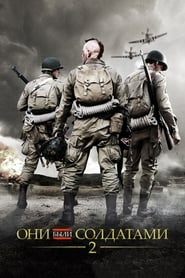 Saints and Soldiers: Airborne Creed (2012)