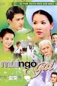 Mùi Ngò Gai 2006