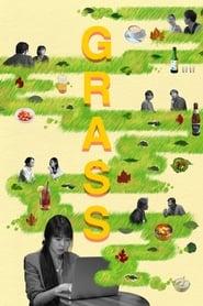 مشاهدة فيلم Grass مترجم