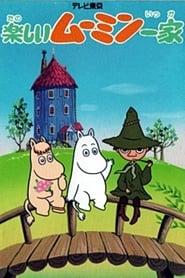Poster Moomin 1991