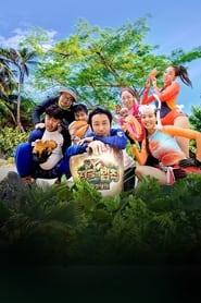 Law of the Jungle - Season 21 : Season 21