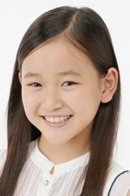 Rina Endou
