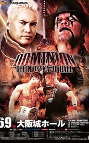 NJPW Dominion 6.9 in Osaka-jō Hall (2019)
