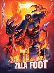 Zillafoot (2021)