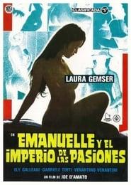 Emanuelle et les filles de Madame Claude movie