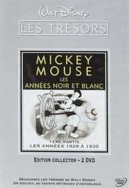 Les Trésors de Walt Disney - Mickey Mouse en Noir et Blanc, Volume 1