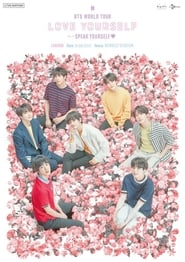 BTS World Tour 'Love Yourself: Speak Yourself' London 2020