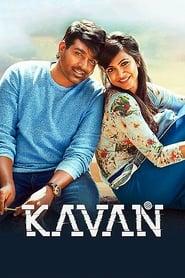 Kavan (Tamil)