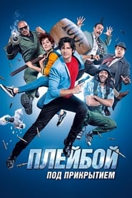 City Hunter -  - Azwaad Movie Database