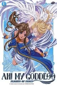 Seriencover von Oh! My Goddess