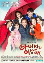 My Father is Strange Season 1 Episode 5