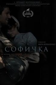 Sofichka (2017) Online Cały Film Lektor PL