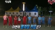 Running Man - Season 1 Episode 5 : Gwacheon National Science Museum (2)
