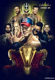 WWE Crown Jewel (2018)