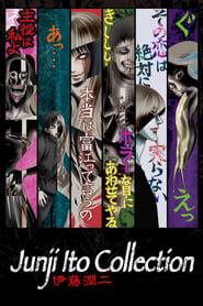 """Junji Ito """"Collection"""""""