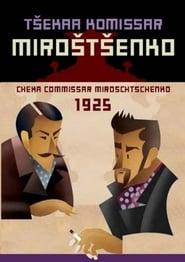 Tseka komissar Mirostsenko