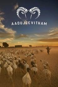 Aadujeevitham (2019)