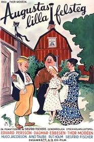 Augustas lilla felsteg 1933