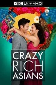Смотреть Безумно богатые азиаты