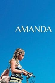 ამანდა / Amanda