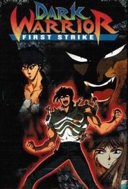 Poster Dark Warrior 1991