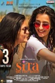 Sita on the Road (2021) Telugu