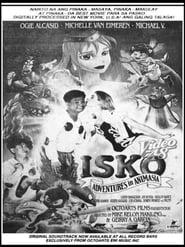 Isko: Adventures In Animasia 1995