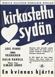 Kirkastettu sydän 1943